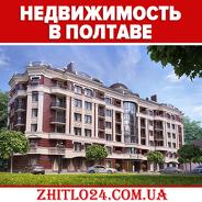 фото Полтава Сковороды ул.